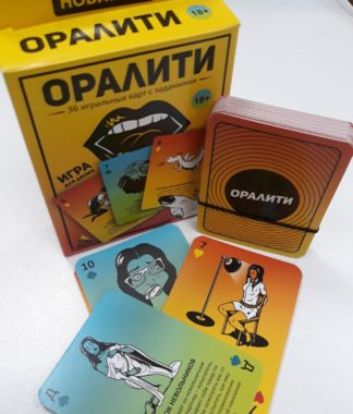 """Настольная игра """"Оралити"""""""
